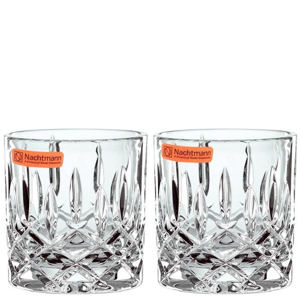 Nachtmann Premium-Glas   Set mit 2 Gläsern (á 245ml)